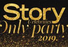Story Awards