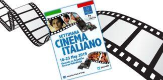 Недела на Италијанската Кинематографија