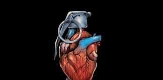 срцев удар
