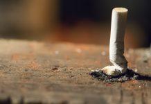 пушење