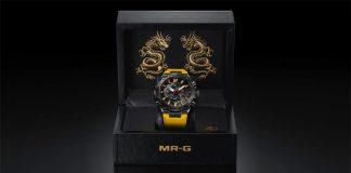 Bruce Lee MRG-G2000BL9A