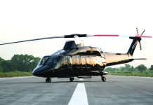хеликоптери