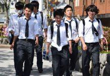 Јапонската младина