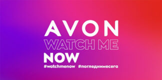 Watch Me Now