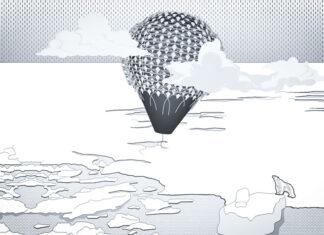 Рефлектирачки балон